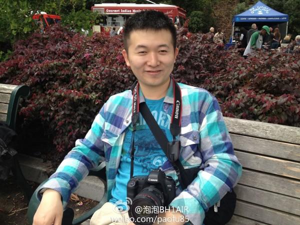 jinmengongyuan